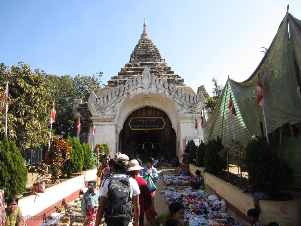 Myanmar - Bagan - Ananda