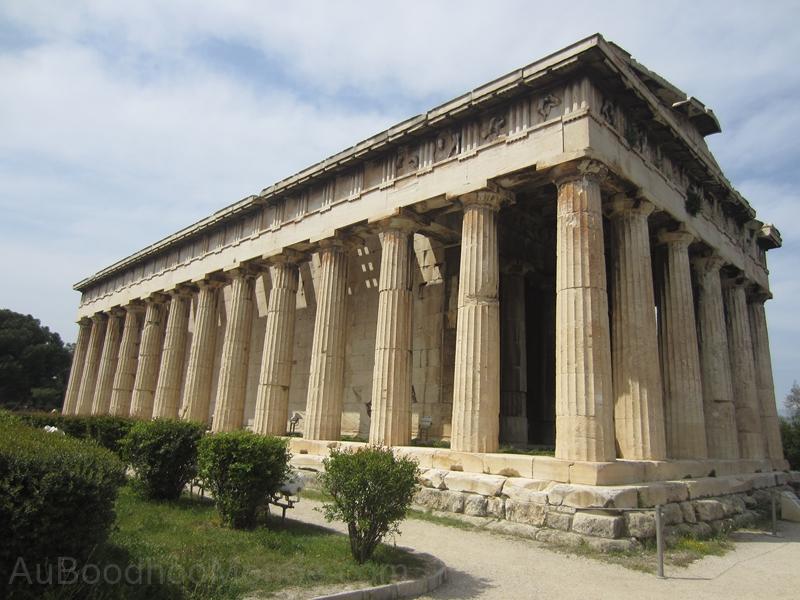 Grece - Athenes - Temple Hephaistos