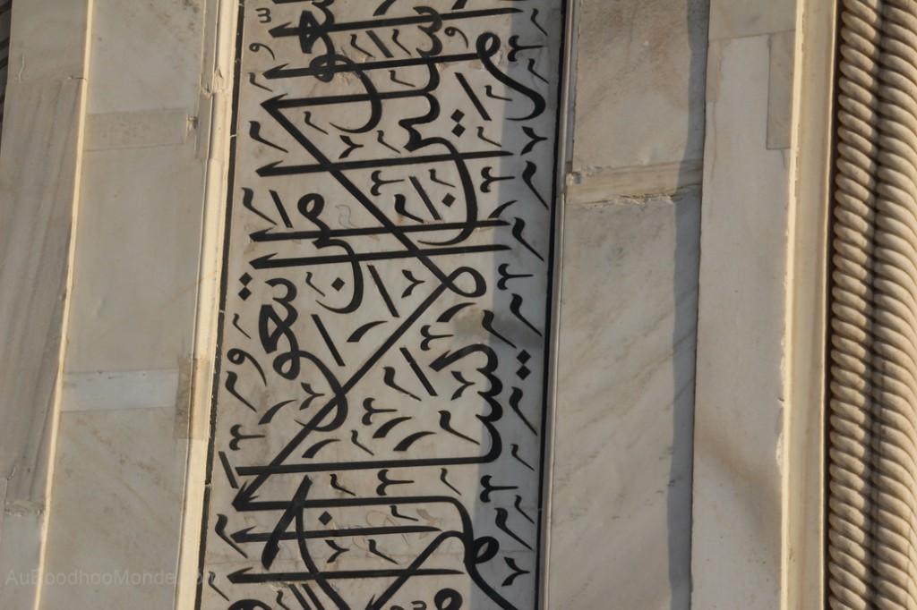 Inde - Taj Mahal calligraphie