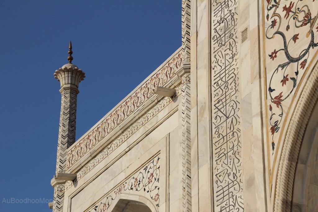 Inde - architecture Taj Mahal