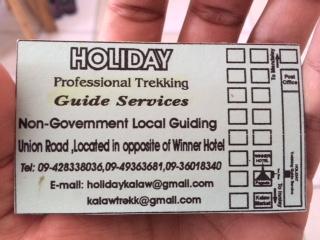 Contact Trek Kalaw Lac Inle